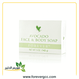 Avacado Face and Body Soap
