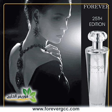 Forever 25th Edition Spray for Woman