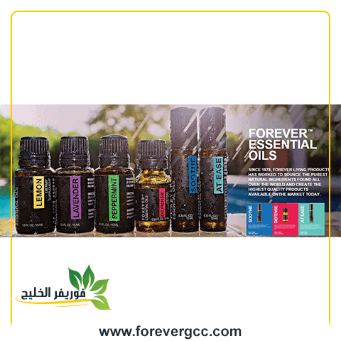 Forever Essential Oils Bundle