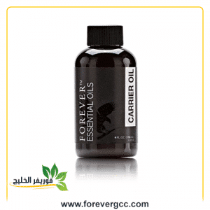 Forever Essential Oils Carrier oil