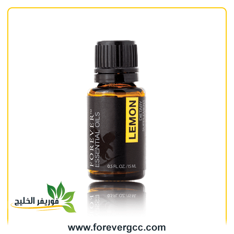 Forever Essential Oils Lemon