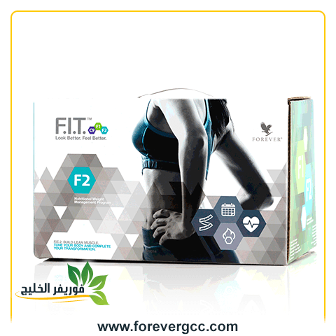 Forever FIT 2