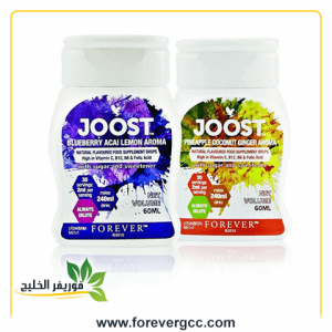 Joost Forever