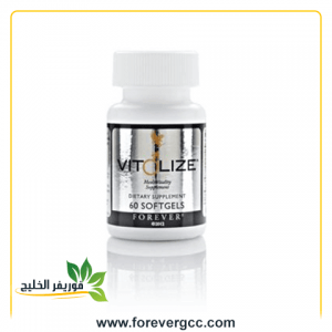Vitolize For Men